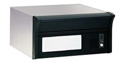 送料無料 四国化成 アルメールUH1型 独立 卸直営 埋め込みタイプ ブラックつや消し 照明+インターホン LIタイプ AM-UH1LI-BK 大人気