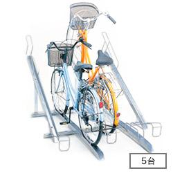 ダイケン 自転車用 傾斜式 サイクルスタンド KS-F285B(スタンドピッチ280) 収容台数5台[自動車/駐輪/駐輪所/スペース/設置/ラック/停める/ダイケン/だいけん]