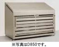 LIXIL リクシル ゴミ収納庫 ダストックSA型 Yタイプ D750 シャイングレー【送料無料】
