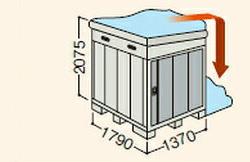【北海道限定】イナバ物置 ネクスタ NXN-25CSB 側面流れBタイプ スタンダード 一般・多雪地型 [収納庫/収納/屋外収納庫/倉庫/NEXTA/大型/中型/小屋/いなば物置/稲葉/物置き]