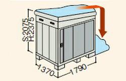 【北海道限定】イナバ物置 ネクスタ NXN-25HB 側面流れBタイプ ハイルーフ 一般・多雪地型 [収納庫/収納/屋外収納庫/倉庫/NEXTA/大型/中型/小屋/いなば物置/稲葉/物置き]