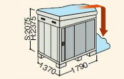 【北海道限定】イナバ物置 ネクスタ NXN-25SB 側面流れBタイプ スタンダード 一般・多雪地型 [収納庫/収納/屋外収納庫/倉庫/NEXTA/大型/中型/小屋/いなば物置/稲葉/物置き]