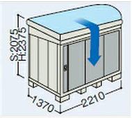 イナバ物置 ネクスタ NXN-30HA 前流れAタイプ ハイルーフ 多雪地型 [収納庫/収納/屋外収納庫/屋外/倉庫/激安/価格/小屋/ガーデニング/庭/いなば/いなば物置/稲葉/物置き]