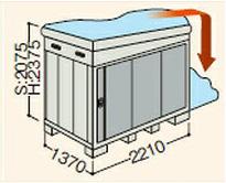 【北海道限定】イナバ物置 ネクスタ NXN-30HB 側面流れBタイプ ハイルーフ 一般・多雪地型 [収納庫/収納/屋外収納庫/倉庫/NEXTA/大型/中型/小屋/いなば物置/稲葉/物置き]