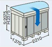【北海道限定】イナバ物置 ネクスタ NXN-30SA 前流れAタイプ スタンダード 多雪地型 [収納庫/収納/屋外収納庫/倉庫/NEXTA/大型/中型/小屋/いなば物置/稲葉/物置き]