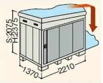 【北海道限定】イナバ物置 ネクスタ NXN-30SB 側面流れBタイプ スタンダード 一般・多雪地型 [収納庫/収納/屋外収納庫/倉庫/NEXTA/大型/中型/小屋/いなば物置/稲葉/物置き]