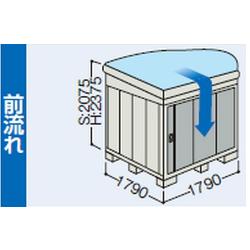 【北海道限定】イナバ物置 ネクスタ NXN-32HA 前流れAタイプ ハイルーフ 一般・多雪地型 [収納庫/収納/屋外収納庫/倉庫/NEXTA/大型/中型/小屋/いなば物置/稲葉/物置き]