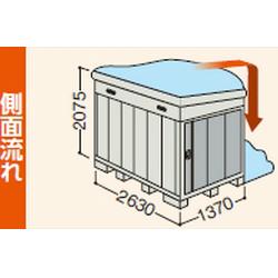 【北海道限定】イナバ物置 ネクスタ NXN-36CSB 側面流れBタイプ スタンダード 多雪地型 [収納庫/収納/屋外収納庫/倉庫/NEXTA/大型/中型/小屋/いなば物置/稲葉/物置き]