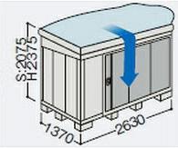 【北海道限定】イナバ物置 ネクスタ NXN-36HA 前流れAタイプ ハイルーフ 多雪地型 [収納庫/収納/屋外収納庫/倉庫/NEXTA/大型/中型/小屋/いなば物置/稲葉/物置き]