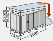 【北海道限定】イナバ物置 ネクスタ NXN-36HB 側面流れBタイプ ハイルーフ 一般・多雪地型 [収納庫/収納/屋外収納庫/倉庫/NEXTA/大型/中型/小屋/いなば物置/稲葉/物置き]