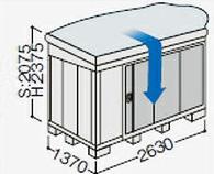 【北海道限定】イナバ物置 ネクスタ NXN-36SA 前流れAタイプ スタンダード 多雪地型 [収納庫/収納/屋外収納庫/倉庫/NEXTA/大型/中型/小屋/いなば物置/稲葉/物置き]