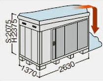【北海道限定】イナバ物置 ネクスタ NXN-36SB 側面流れBタイプ スタンダード 一般・多雪地型 [収納庫/収納/屋外収納庫/倉庫/NEXTA/大型/中型/小屋/いなば物置/稲葉/物置き]