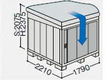 【北海道限定】イナバ物置 ネクスタ NXN-40CHA 前流れAタイプ ハイルーフ 一般・多雪地型 [収納庫/収納/屋外収納庫/倉庫/NEXTA/大型/中型/小屋/いなば物置/稲葉/物置き]