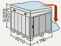 【北海道限定】イナバ物置 ネクスタ NXN-40CHB 側面流れBタイプ ハイルーフ 多雪地型 [収納庫/収納/屋外収納庫/倉庫/NEXTA/大型/中型/小屋/いなば物置/稲葉/物置き]