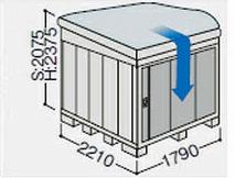 【北海道限定】イナバ物置 ネクスタ NXN-40CSA 前流れAタイプ スタンダード 一般・多雪地型 [収納庫/収納/屋外収納庫/倉庫/NEXTA/大型/中型/小屋/いなば物置/稲葉/物置き]
