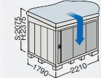 【北海道限定】イナバ物置 ネクスタ NXN-40HA 前流れAタイプ ハイルーフ 多雪地型 [収納庫/収納/屋外収納庫/倉庫/NEXTA/大型/中型/小屋/いなば物置/稲葉/物置き]