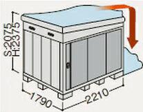 イナバ物置 ネクスタ NXN-40HB 側面流れBタイプ ハイルーフ 一般型   [収納庫/収納/屋外収納庫/倉庫/NEXTA/大型/中型/小屋/いなば物置/稲葉/物置き]