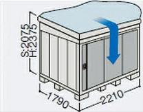 【北海道限定】イナバ物置 ネクスタ NXN-40SA 前流れAタイプ スタンダード 多雪地型 [収納庫/収納/屋外収納庫/倉庫/NEXTA/大型/中型/小屋/いなば物置/稲葉/物置き]