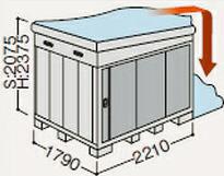 イナバ物置 ネクスタ NXN-40SB 側面流れBタイプ スタンダード 一般・多雪地型 [収納庫/収納/屋外収納庫/倉庫/NEXTA/大型/中型/小屋/いなば物置/稲葉/物置き]