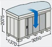 【北海道限定】イナバ物置 ネクスタ NXN-45SA 前流れAタイプ スタンダード 多雪地型 [収納庫/収納/屋外収納庫/倉庫/NEXTA/大型/中型/小屋/いなば物置/稲葉/物置き]