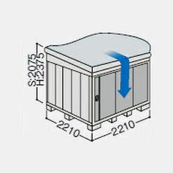 【北海道限定】イナバ物置 ネクスタ NXN-48SA 前流れAタイプ スタンダード 多雪地型 [収納庫/収納/屋外収納庫/倉庫/NEXTA/大型/中型/小屋/いなば物置/稲葉/物置き]