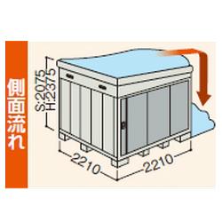 イナバ物置 ネクスタ NXN-48SB 側面流れBタイプ スタンダード 一般型   [収納庫/収納/屋外収納庫/倉庫/NEXTA/大型/中型/小屋/いなば物置/稲葉/物置き]