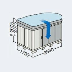 【北海道限定】イナバ物置 ネクスタ NXN-50SA 前流れAタイプ スタンダード 多雪地型 [収納庫/収納/屋外収納庫/倉庫/NEXTA/大型/中型/小屋/いなば物置/稲葉/物置き]
