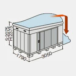 【北海道限定】イナバ物置 ネクスタ NXN-55HB 側面流れBタイプ ハイルーフ 一般・多雪地型 [収納庫/収納/屋外収納庫/倉庫/NEXTA/大型/中型/小屋/いなば物置/稲葉/物置き]
