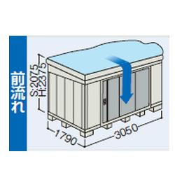 【北海道限定】イナバ物置 ネクスタ NXN-55SA 前流れAタイプ スタンダード 多雪地型 [収納庫/収納/屋外収納庫/倉庫/NEXTA/大型/中型/小屋/いなば物置/稲葉/物置き]