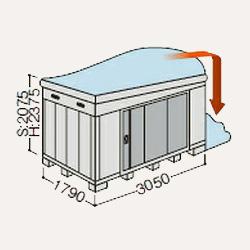 【北海道限定】イナバ物置 ネクスタ NXN-55SB 側面流れBタイプ スタンダード 一般・多雪地型 [収納庫/収納/屋外収納庫/倉庫/NEXTA/大型/中型/小屋/いなば物置/稲葉/物置き]