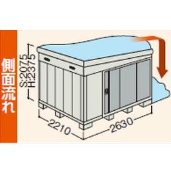 【北海道限定】イナバ物置 ネクスタ NXN-60HB 側面流れBタイプ ハイルーフ 多雪地型 [収納庫/収納/屋外収納庫/倉庫/NEXTA/大型/中型/小屋/いなば物置/稲葉/物置き]