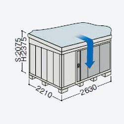 【北海道限定】イナバ物置 ネクスタ NXN-60SA 前流れAタイプ スタンダード 多雪地型 [収納庫/収納/屋外収納庫/倉庫/NEXTA/大型/中型/小屋/いなば物置/稲葉/物置き]