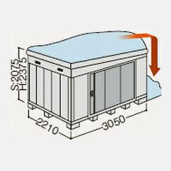 【北海道限定】イナバ物置 ネクスタ NXN-65HB 側面流れBタイプ ハイルーフ 多雪地型 [収納庫/収納/屋外収納庫/倉庫/NEXTA/大型/中型/小屋/いなば物置/稲葉/物置き]