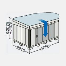 【北海道限定】イナバ物置 ネクスタ NXN-65SA 前流れAタイプ スタンダード 多雪地型 [収納庫/収納/屋外収納庫/倉庫/NEXTA/大型/中型/小屋/いなば物置/稲葉/物置き]