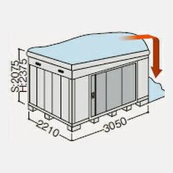 【北海道限定】イナバ物置 ネクスタ NXN-65SB 側面流れBタイプ スタンダード 多雪地型 [収納庫/収納/屋外収納庫/倉庫/NEXTA/大型/中型/小屋/いなば物置/稲葉/物置き]