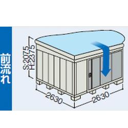 【北海道限定】イナバ物置 ネクスタ NXN-70HA 前流れAタイプ ハイルーフ 多雪地型 [収納庫/収納/屋外収納庫/倉庫/NEXTA/大型/中型/小屋/いなば物置/稲葉/物置き]
