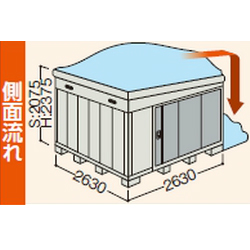 【北海道限定】イナバ物置 ネクスタ NXN-70SB 側面流れBタイプ スタンダード 多雪地型 [収納庫/収納/屋外収納庫/倉庫/NEXTA/大型/中型/小屋/いなば物置/稲葉/物置き]