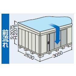 【北海道限定】イナバ物置 ネクスタ NXN-80HA 前流れAタイプ ハイルーフ 多雪地型 [収納庫/収納/屋外収納庫/倉庫/NEXTA/大型/中型/小屋/いなば物置/稲葉/物置き]