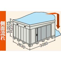 【北海道限定】イナバ物置 ネクスタ NXN-80HB 側面流れBタイプ ハイルーフ 多雪地型 [収納庫/収納/屋外収納庫/倉庫/NEXTA/大型/中型/小屋/いなば物置/稲葉/物置き]