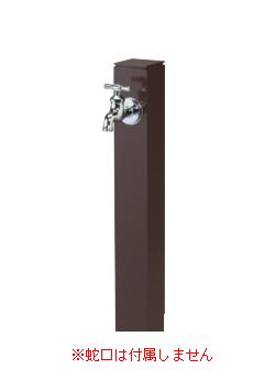 ニッコーエクステリア 立水栓ユニット コロル OPB-RS-24 ブラウン(BR) ※蛇口は別売