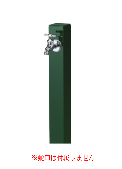 ニッコーエクステリア 立水栓ユニット コロル OPB-RS-24 グリーン(GR) ※蛇口は別売