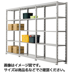 【条件付送料無料】イナバガレージオプション 物品棚(軽量タイプ) 基本棟 間口02(1327mm)標準棚(奥行438mm)高さJ(2400mm) ※お客様組立品