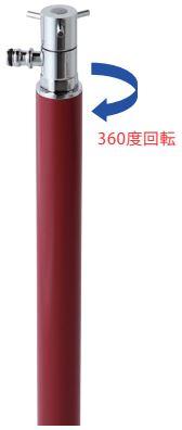 【送料無料】ニッコーエクステリア 立水栓ユニット コロルミニ・スプリンクル OPB-RS-29-2 ワインレッド(WR)
