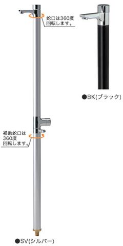 【送料無料】ニッコーエクステリア 立水栓ユニット リベルタ OPB-RS-36 シルバー/ブラック ※パンは別売り