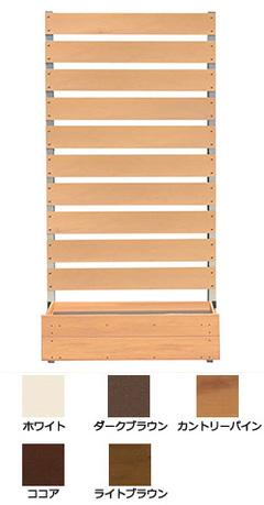 【即出荷】 (有)エステク 置くだけ簡単!樹脂製 高さ180 目隠しフェンス プランターボックス付フェンス 板間隔3 目隠しフェンス 高さ180 板間隔3:環境生活, イットビー:8b66eb5b --- nedelik.at