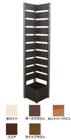 (有)エステク 置くだけ簡単!樹脂製 目隠しフェンス プランターボックス付コーナーフェンス 高さ180 板間隔3