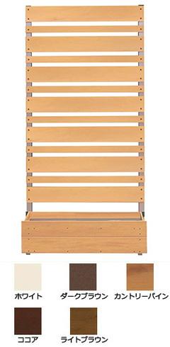 置くだけ簡単!樹脂製 目隠しフェンス プランターボックス付フェンス マルチボーダー 高さ180cm 板間隔3cm