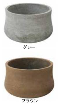 【送料無料】ポット&プランター アンターム(大) LAM-07L