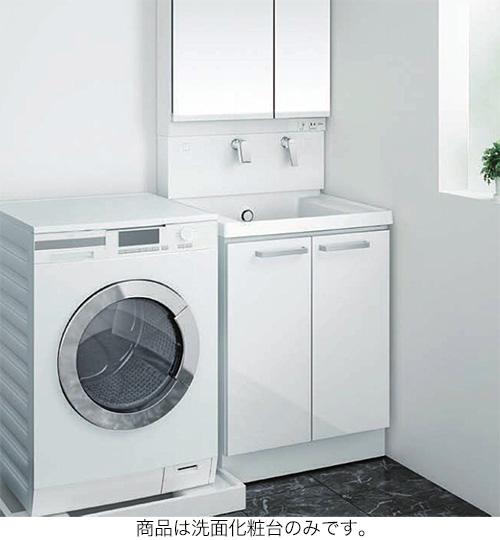 【送料無料】TOTO サクア LDSWB060BAJEN1 洗面化粧台のみ 2枚扉タイプ 体重計収納 間口600mm 洗面ボウル高さ800mm