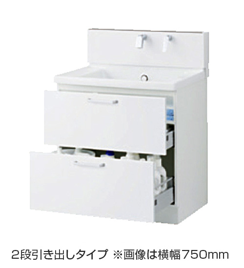 【送料無料】TOTO サクア LDSWB075CCGJN1A 洗面化粧台のみ 2段引き出しタイプ きれい除菌水 扉色ホワイト 間口750mm 洗面ボウル高さ850mm